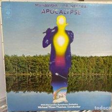Discos de vinilo: MAHAVISHNU ORCHESTRA & THE LONDON SYMPHONY ORCHESTRA, MICHAEL TILSON THOMAS - APOCALYPSE (1974/UK). Lote 295037363
