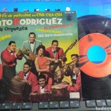 Discos de vinilo: TITO RODRÍGUEZ EP ÉXODO + 3 ESPAÑA 1961. Lote 295165888