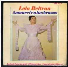 Discos de vinilo: LOLA BELTRAN - AMANECI EN TUS BRAZOS + 3 - EP 1966 - SOLO PORTADA, SIN VINILO. Lote 295278403