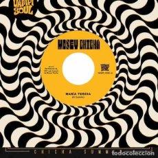 "Discos de vinilo: MONEY CHICHA MARIA TERESA (7"") . VINILO GRUPO FANTASMA BEAT PSYCH ROCK CUMBIA. Lote 295282298"