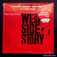 Discos de vinilo: LEONARD BERNSTEIN - WEST SIDE STORY O.S.T - LP 1983 - CBS. Lote 295284178