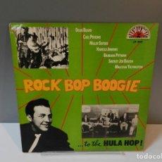 Discos de vinilo: DISCO VINILO LP. MILLER SISTERS, DEAN BEARD – ROCK BOP BOOGIE... TO THE HULA HOP!. 33 RPM.. Lote 295295013