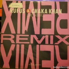 Discos de vinilo: RUFUS & CHAKA KHAN - AIN´T NOBODY. Lote 295300938