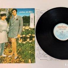 """Discos de vinilo: 1021- POLVOS DE TALCO LOS AMANTES DE TERUEL 1982 ES P VG DIS G+ VIN 12"""" LP. Lote 295332673"""