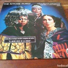 Discos de vinilo: THE RITCHIE FAMILY - ARABIAN NIGHTS - LP ORIGINAL DILA - HECHO EN GUATEMALA. Lote 295340153