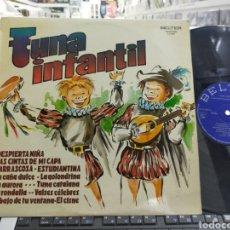 Discos de vinilo: TUNA INFANTIL DE LOS HERMANOS MARISTAS DE SANS LP 1979. Lote 295343843