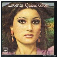 Discos de vinilo: LAVENTA - QUIERO VOLVER / EN LA PENUMBRA - SINGLE 1977 - SOLO PORTADA, SIN VINILO. Lote 295349563