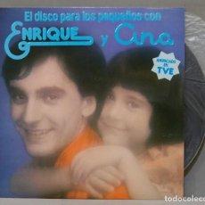 Discos de vinilo: LP. EL DISCO PARA LOS PEQUEÑOS CON ENRIQUE Y ANA. Lote 295362098