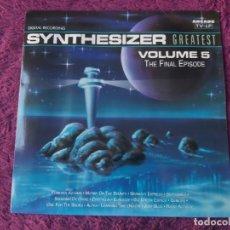 Discos de vinilo: STARINK – SYNTHESIZER GREATEST VOLUME 5 ,VINILO LP 1991 SPAIN 02 5150 21. Lote 295367568