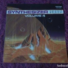 Discos de vinilo: STARINK – SYNTHESIZER GREATEST VOLUME 4 ,VINILO LP 1991 SPAIN LP 2437.021. Lote 295370133