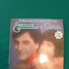 Discos de vinilo: DISCOS DE VINILO: EL DISCO PARA LOS PEQUEÑOS CON ENRIQUE Y ANA / LP HISPAVOX DE 1978 R. Lote 295379283