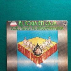 Discos de vinilo: EL YOGA EN CASA POR SWAMI VISHNUDEVANANDA. Lote 295381433