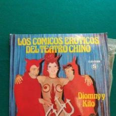Discos de vinilo: DIOMNY Y KITO - LOS COMICOS EROTICOS DEL TEATRO CHINO. Lote 295383038