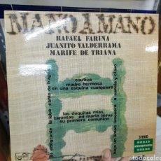 Discos de vinilo: TRIO FLAMENCO: RAFAEL FARINA, JUANITO VALDERRAMA Y MARIFE DE TRIANA. Lote 295383648