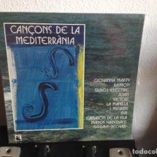 Discos de vinilo: CAMARÓN DE LA ISLA Y OTROS - CANCONS DE LA MEDITERRANIA (VARIOS) 1987 SPAIN. NM-NM. Lote 295386138