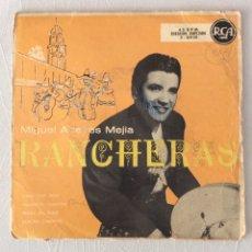 Discos de vinilo: MIGUEL ACEVES MEJIA. RANCHERAS. VAYA CON DIOS. FALLASTE CORAZÓN. PENAS DEL ALMA. CUATRO CAMINOS.. Lote 295399688