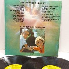 Discos de vinilo: 30 CANCIONES DE LOS 60'S PARA JOVENES CARROZAS / DOBLE LP - RCA-VICTOR-1978 / MBC. ***/***. Lote 295429848