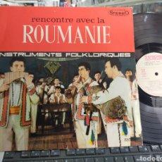 Discos de vinilo: RENCONTRE AVEC LA ROUMANIE LP GHEORGIRE ZAMFIR. Lote 295445548