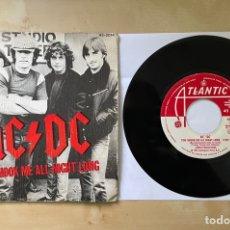 "Discos de vinilo: AC/DC - YOU SHOOK ME ALL NIGHT LONG - SINGLE 7"" SPAIN - 1980 - ACDC AC-DC AC DC. Lote 295454863"