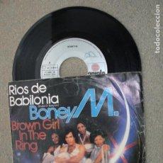 Discos de vinilo: DISCO SINGLE. Lote 295458578