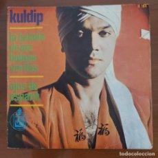 Discos de vinilo: KULDIP - LA BALADA DE LOS BOINAS VERDES. Lote 295458668