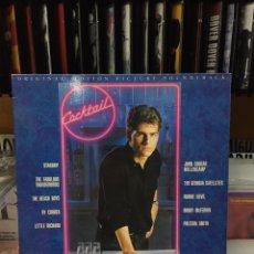 Discos de vinilo: LOTE 14 LPS COCKTAIL, HABÍA UNA VEZ UN CIRCO, MANOLO ESCOBAR, CHIQUETERE, MARÍA DEL MONTE, ETC.. Lote 295460193