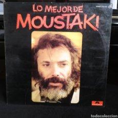 Discos de vinilo: GEORGES MOUSTAKI - LO MEJOR SE MOUSTAKI 1977. Lote 295478883