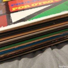 Discos de vinilo: LOTE DISCOS VINILO FLAMENCO Y COPLA. Lote 295495188