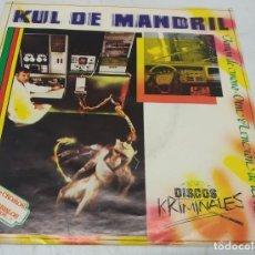 Discos de vinilo: KUL DE MANDRIL – JAMÓN DE MONO / OTRA CANCIÓN DE AMOR- EDICION 1983. Lote 295511428