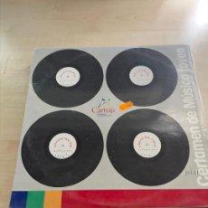 Discos de vinilo: CARTUJA. Lote 295550513