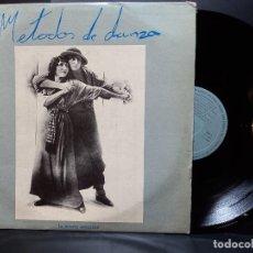Discos de vinilo: METODOS DE DANZA - LA MISMA EMOCION - LP SOCIEDAD FONOGRAFICA ASTURIANA ASTURIAS1986. Lote 295551363
