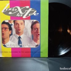 Discos de vinilo: LOCOS X LA TELE, LP DOBLE, LAS MEJORES CANCIONES DE TUS ANUNCIOS FAVORITOS PEPETO. Lote 295551568