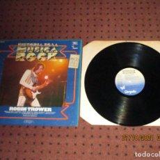 Discos de vinilo: ROBIN TROWER - THE STEEL ALBUM / ALBUM DE ACERO - HISTORIA DE LA MUSICA ROCK Nº 91 - SPAIN - L -. Lote 295568033
