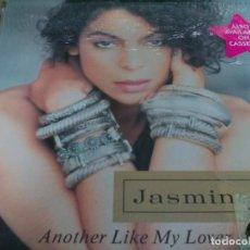 Discos de vinilo: MX. JASMINE GUY - ANOTHER LIKE MY LOVE. Lote 295569788