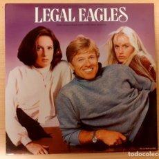 Discos de vinilo: LEGAL EAGLES (PELIGROSAMENTE JUNTOS) ELMER BERNSTEIN MCA RECORDS 1986 COMO NUEVO!!. Lote 295582218
