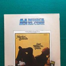 Discos de vinilo: LA MUSICA EN EL CINE EL ULTIMO TANGO A PARIS MARLON BRANDO. Lote 295587488