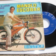 Discos de vinilo: DISCO SINGLE. Lote 295591783