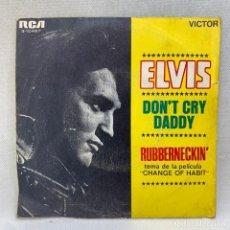 Discos de vinilo: SINGLE ELVIS PRESLEY - DON'T CRY DADDY - ESPAÑA - AÑO 1969. Lote 295592023
