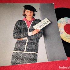 Discos de vinilo: JULIO IGLESIAS HEY/PALOMA BLANCA/POR ELLA/DE NIÑA A MUJER EP 1983 PUBLICIDAD PROMO JERSEY ESCORPION. Lote 295616228
