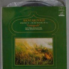 Discos de vinilo: LP. SHOSTAKOVICH. SYMPHONY N° 7 OP. 60 LENINGRADO. SVETLANOV. Lote 295620718