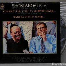Discos de vinilo: LP. CONCIERTO PARA CELLO SINFONIA 1. SHOSTAKOVICH. ORMANDY. Lote 295622253