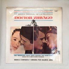 Discos de vinilo: DISCO DE LA BANDA ORIGINAL DOCTOR ZHIVAGO. Lote 295624268