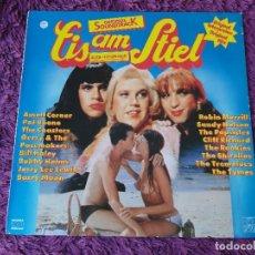 Discos de vinilo: EIS AM STIEL 4. TEIL ∙ HASENJAGD, VINYL LP 1985 ,THE COASTERS JERRY LEE LEWIS THE ROOKIES.... Lote 295624798