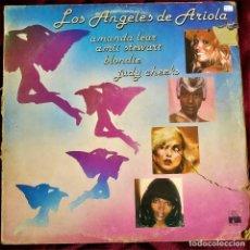 Discos de vinilo: LOS ÁNGELES DE ARIOLA, EPAÑA 1979, ARIOLA – 200.716-1 (P+_G+). Lote 295642663