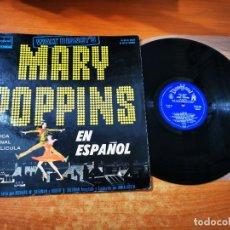 Discos de vinilo: MARY POPPINS BANDA SONORA EN ESPAÑOL WALT DISNEY LP VINILO 1966 ESPAÑA GATEFOLD JULIE ANDREWS. Lote 295703623
