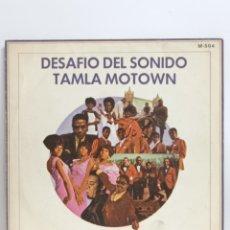 Discos de vinilo: VV.AA., DESAFÍO DEL SONIDO TAMLA MOTOW (T.MOTOW 1972, PROMO). Lote 295718448