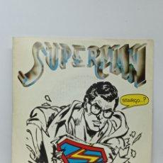 Discos de vinilo: STARGO, SUPERMAN (FONOMUSIC 1986) + OBSEQUIO OTRO VINILO IGUAL. Lote 295721868
