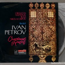 Discos de vinilo: LP. IVAN PETROV. RECITAL CANCIONES RUSAS. Lote 295733563