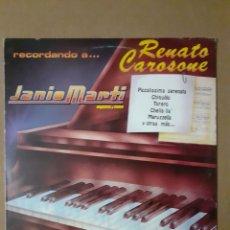 Discos de vinilo: JANO MARTÍ. RECORDANDO A CAROSONE. 1982 ESPAÑA. DISCO Y CARÁTULA VG+.. Lote 295745738