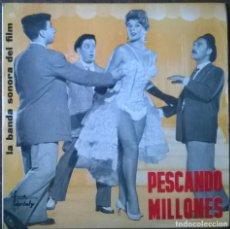 Discos de vinilo: KATIA LORITZ, ZORI SANTOS Y CODESO. PESCANDO MILLONES (BSO) BOREAL CARIBE + 3. VARIETY, SPAIN 1960. Lote 295751443